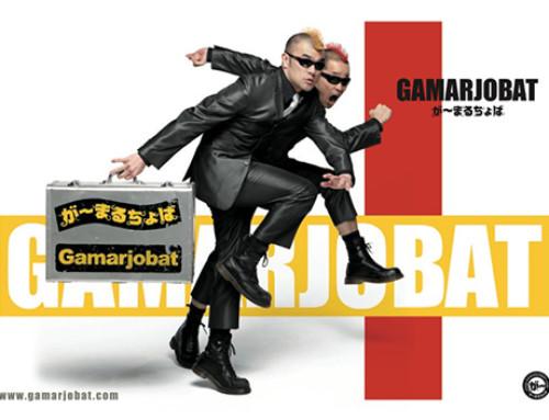 Conoce a Gamarjobat los locos del clown Japones.